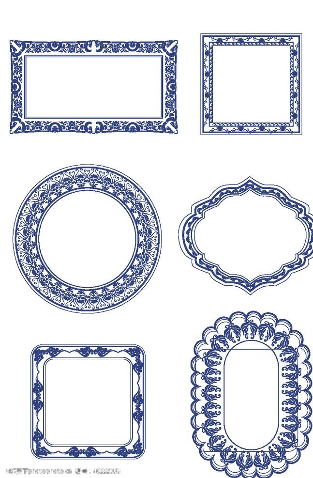 青花瓷花纹边框图片