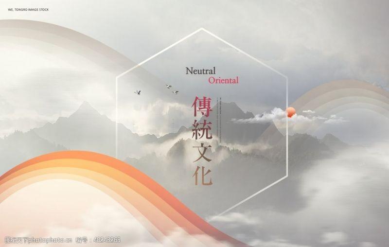 古风背景山水云端图片