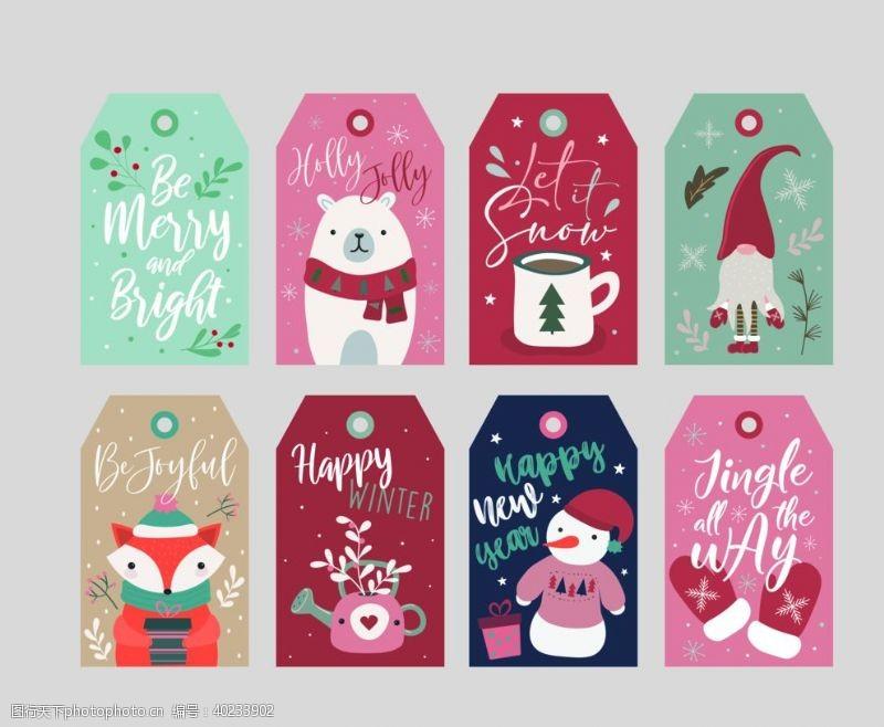psd模板圣诞节卡通吊牌PSD模板图片