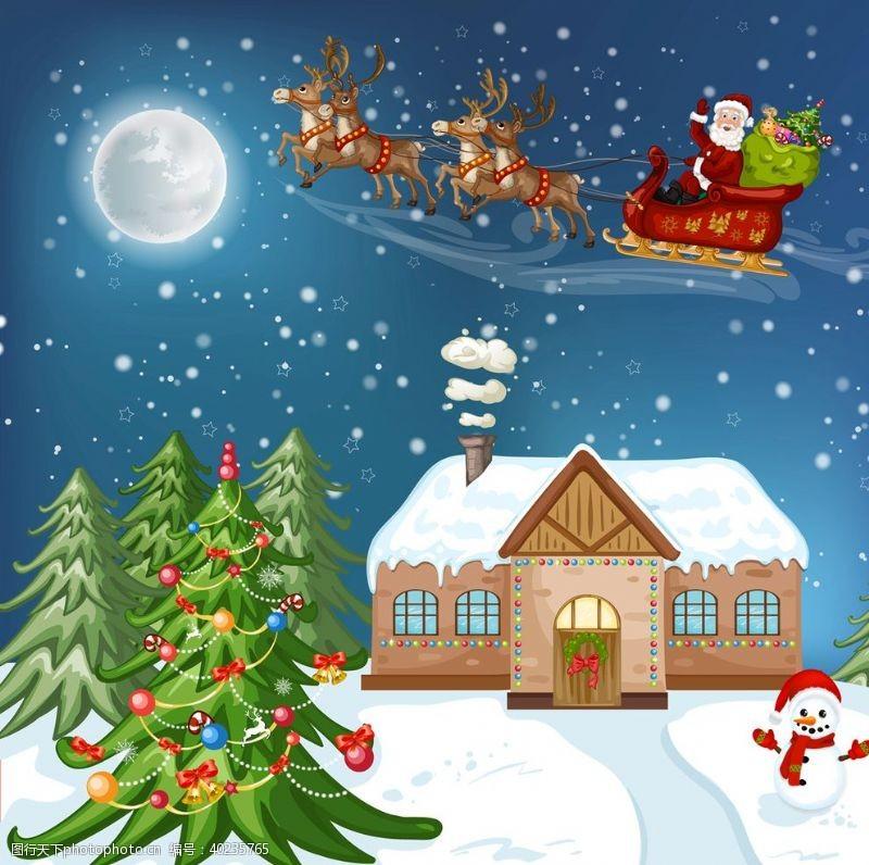 圣诞主题圣诞节矢量插画图片