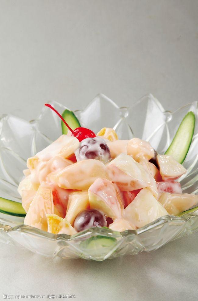 什锦水果沙拉图片