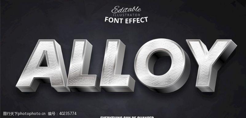 3d立体矢量艺术字体特效图片