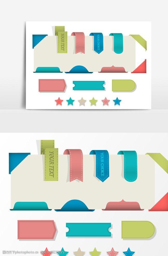 简约海报时尚创意彩带条幅图片
