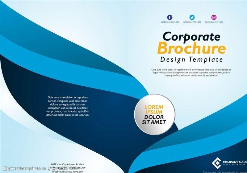 宣传页设计时尚DM宣传单图片