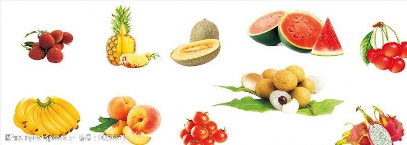 分层文件水果素材图片