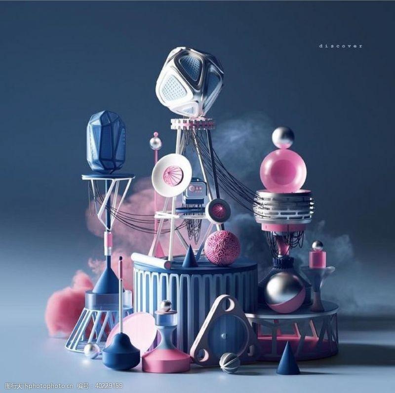 淘宝广告水晶球图片