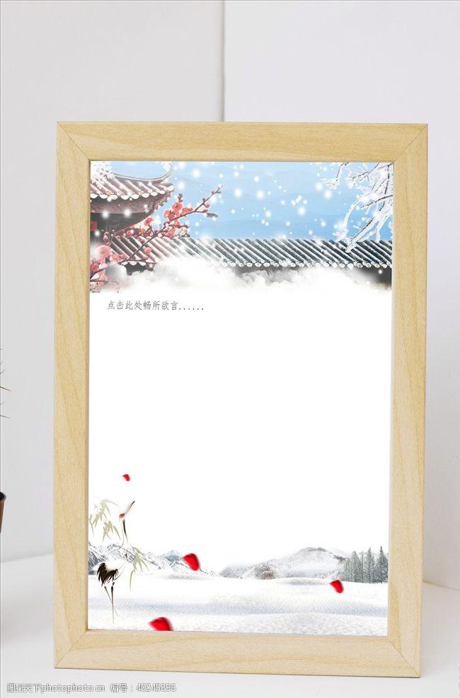 唯美下雪天屋檐信纸书信图片