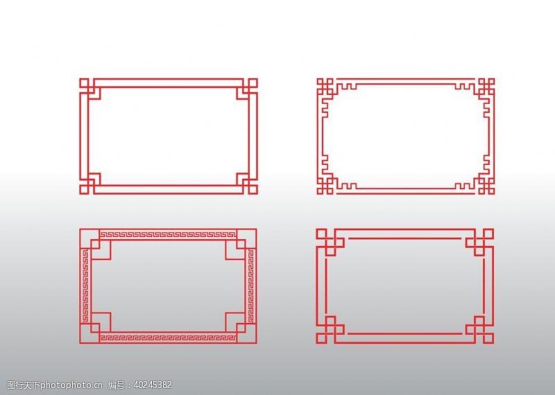 矩形的纹框图片