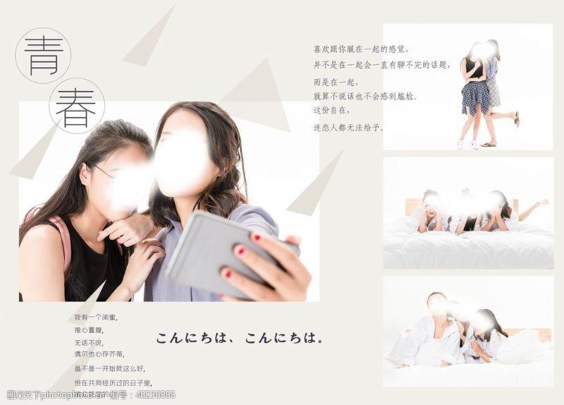 相册设计相册图片
