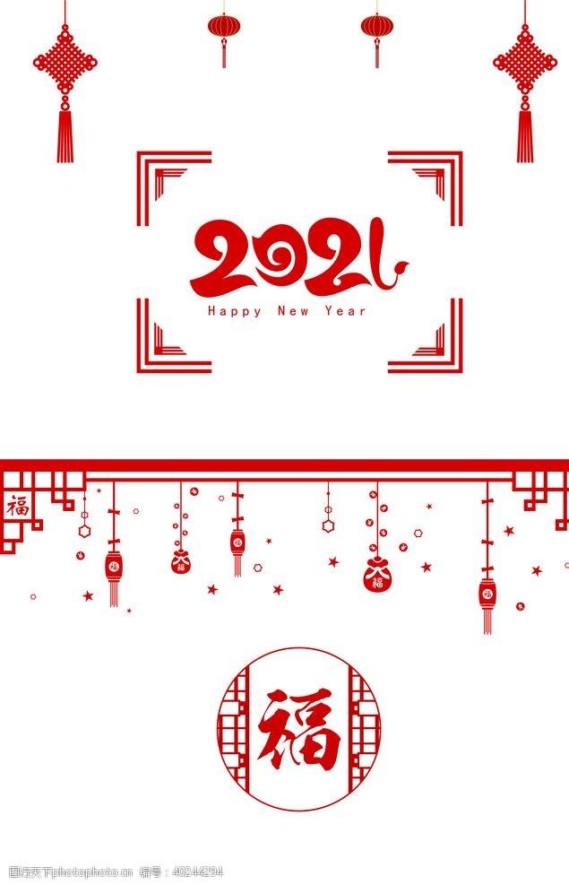 移门图案新年玻璃贴图片