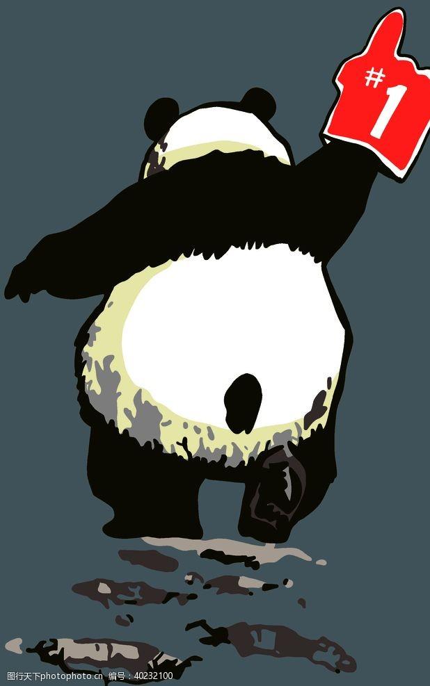 数码设计熊猫T恤裁片图片