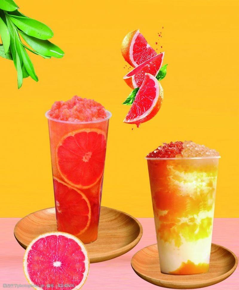 热饮柚子茶图片