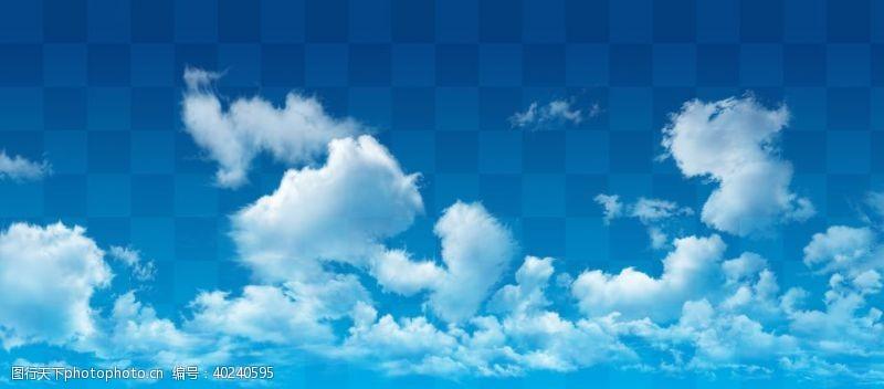 天空云彩云png分层素材图片