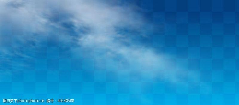 天空云彩云图片