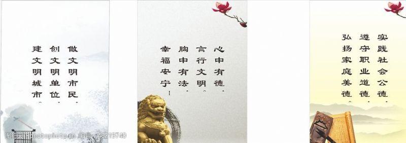 励志展板中国风企业文化图片