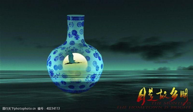 青花中国风图片