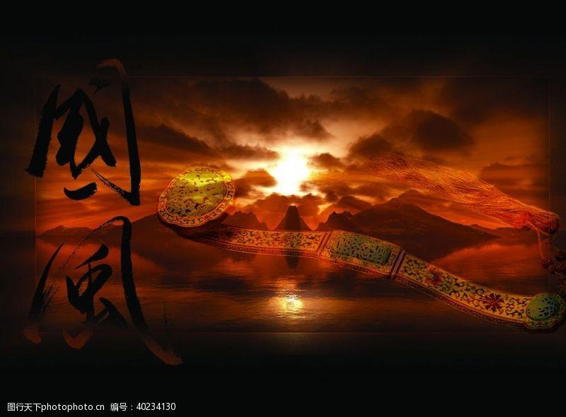 放射中国风图片