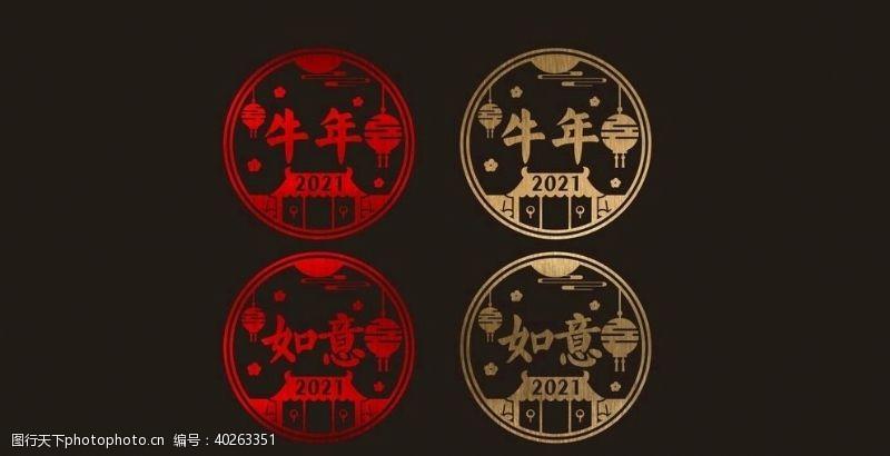 矢量背景2021新年春节橱窗贴图片