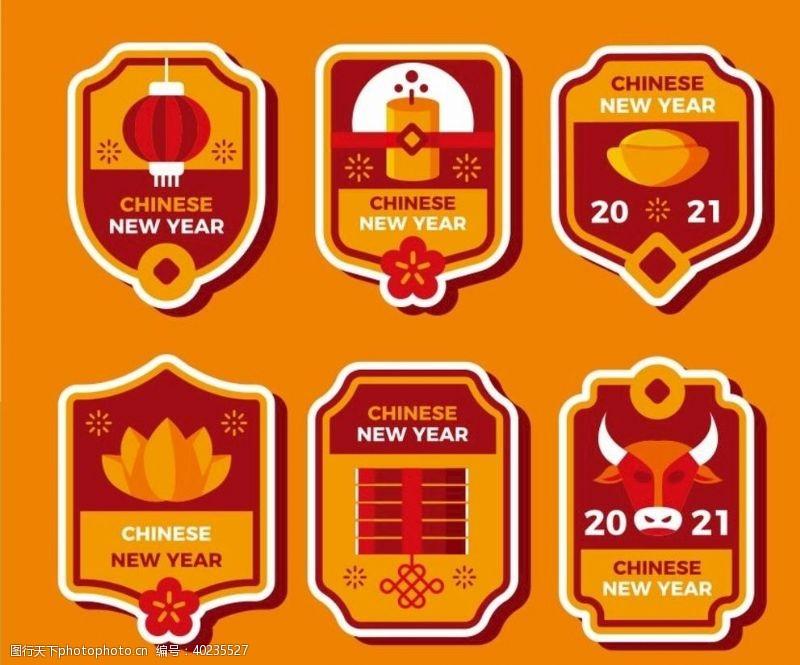 节日促销2021中国新年标签图片