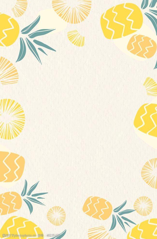 菠萝水果卡通背景元素图片