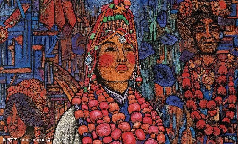 版画藏族祥巴图片