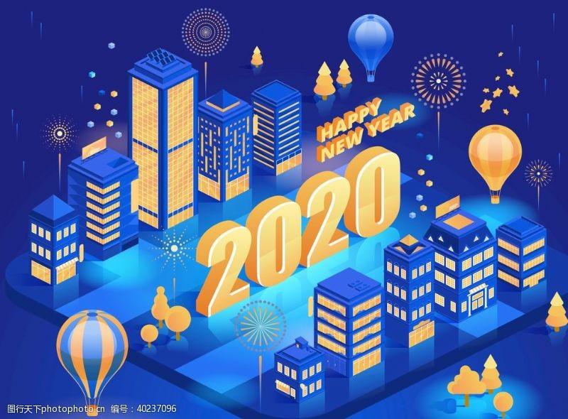 电子科技插画科技未来图片