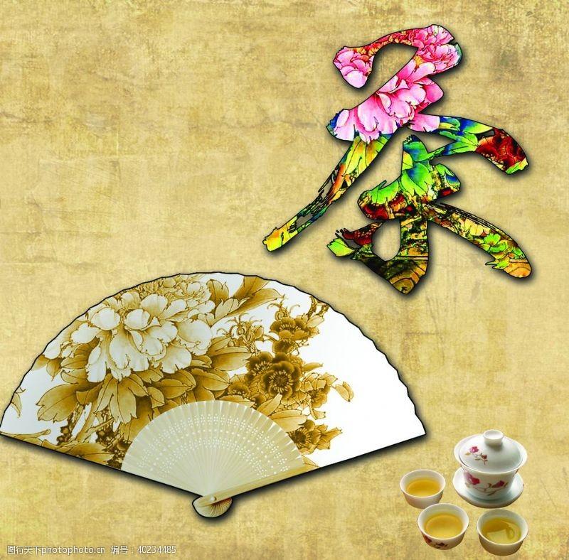 茶韵茶文化茶叶素材采茶牡丹扇图片