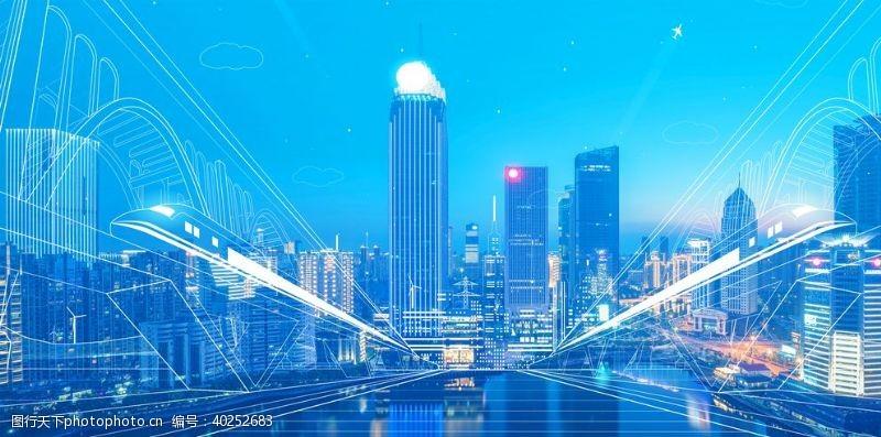 城市背景城市科技图片