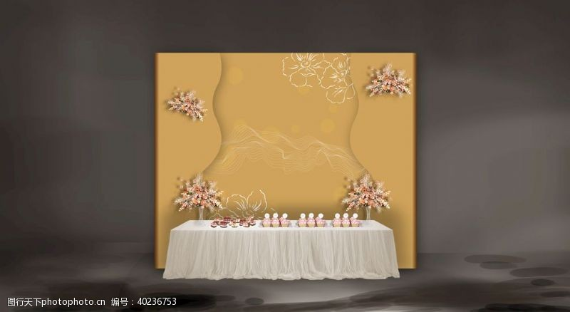 楼盘房地产香槟色甜品区留影图片