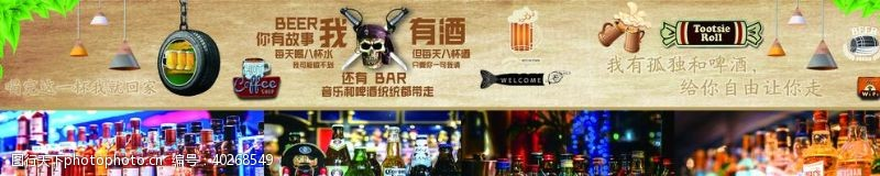 ktv复古酒吧文化墙图片