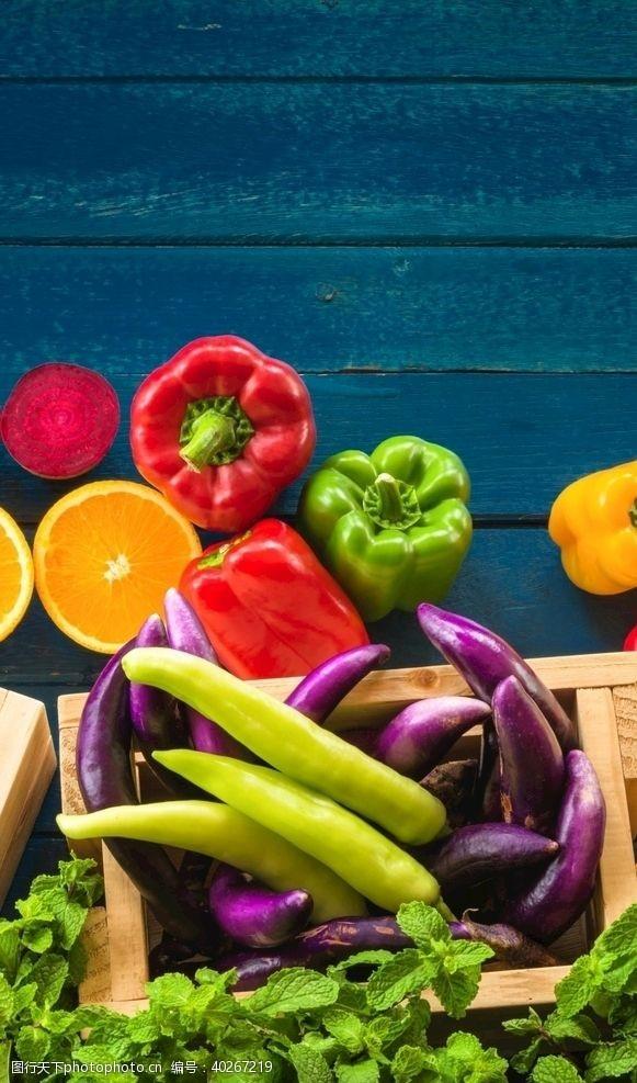 青菜果蔬图片