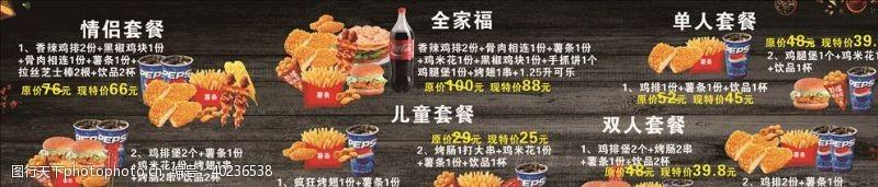 鸡肉卷汉堡价目表图片