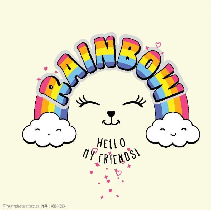 大片卡通动物图案可爱布偶猫狗熊图片