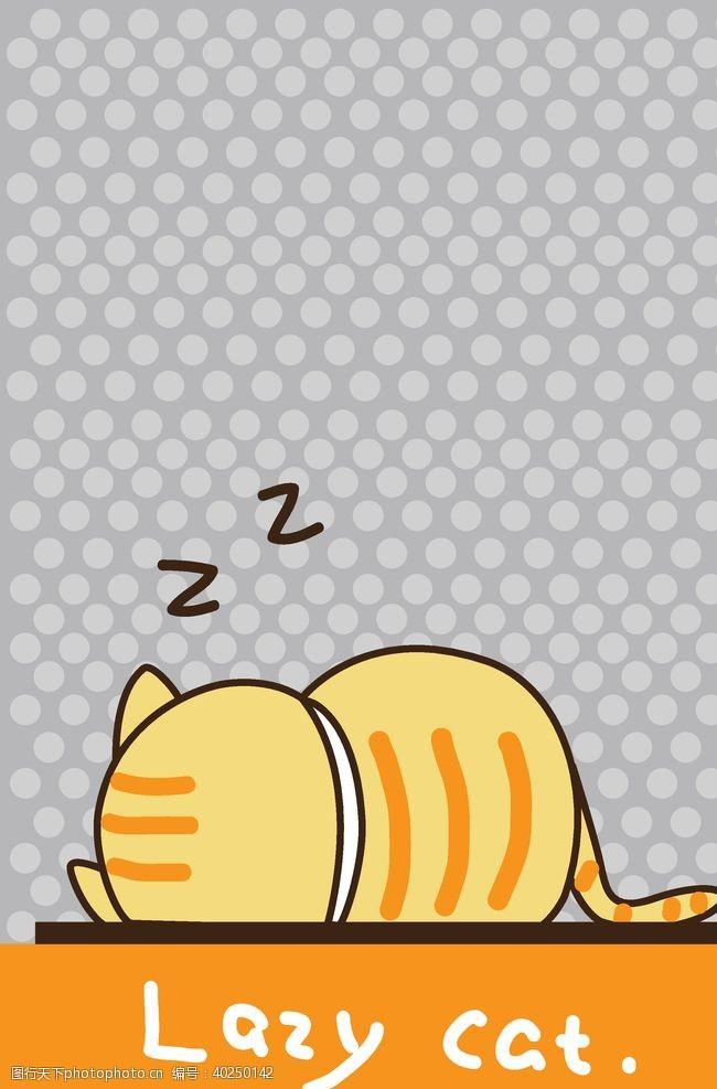 床卡通猫咪条形地毯图片