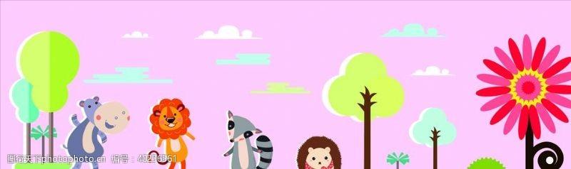 幼儿园卡通文化墙图片