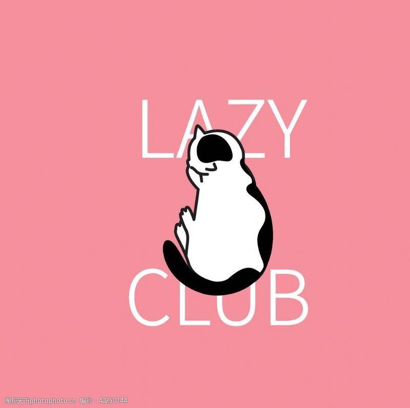 床卡通一只懒猫粉色圆形地毯图片