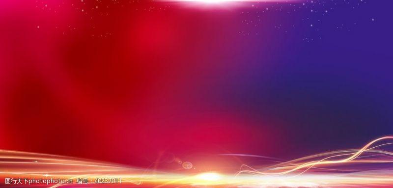 电商淘宝蓝紫色背景图片
