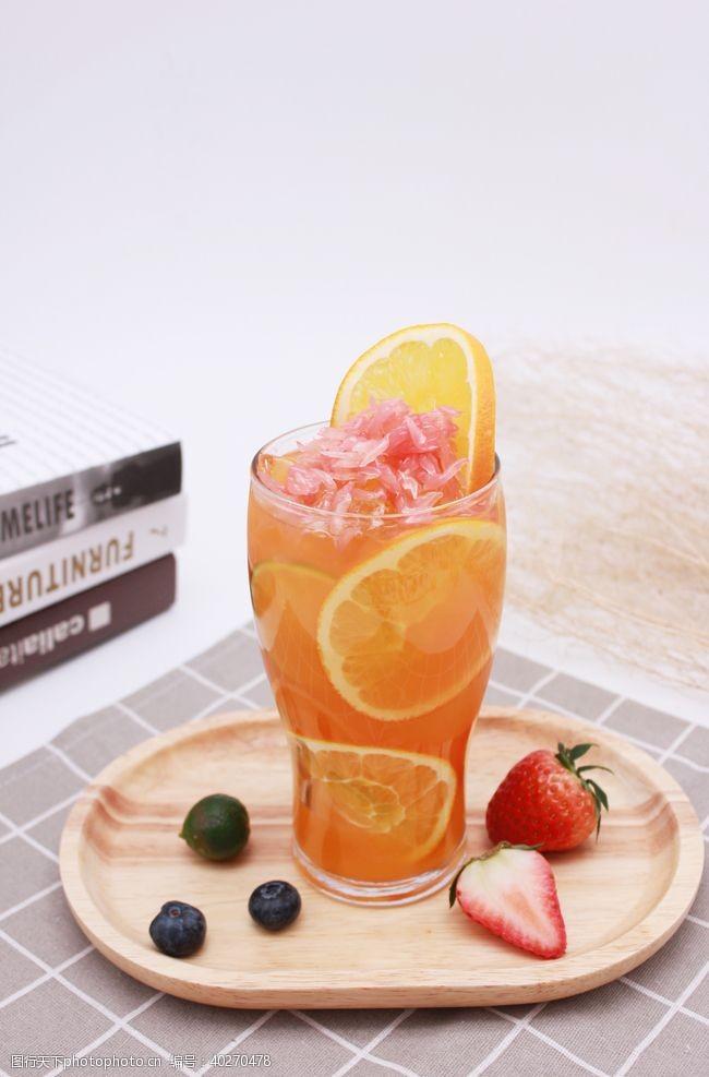 水果茶满杯鲜橙橙汁图片