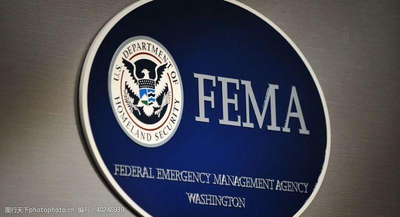 国外旅游美国联邦应急管理局图片