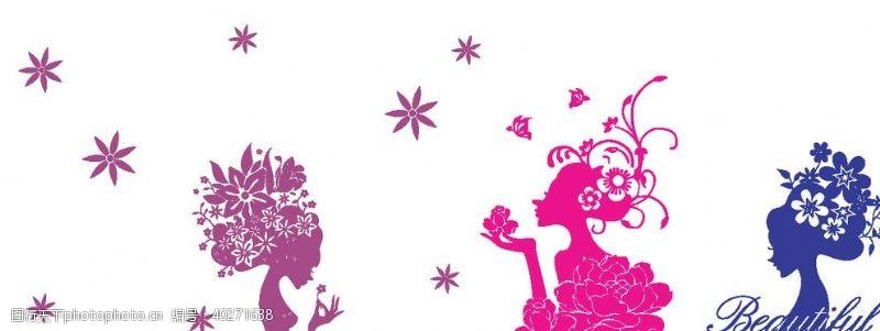 美容美发美容头像矢量图图片