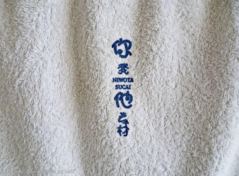 手提袋民宿酒店毛巾套装VI样机图片