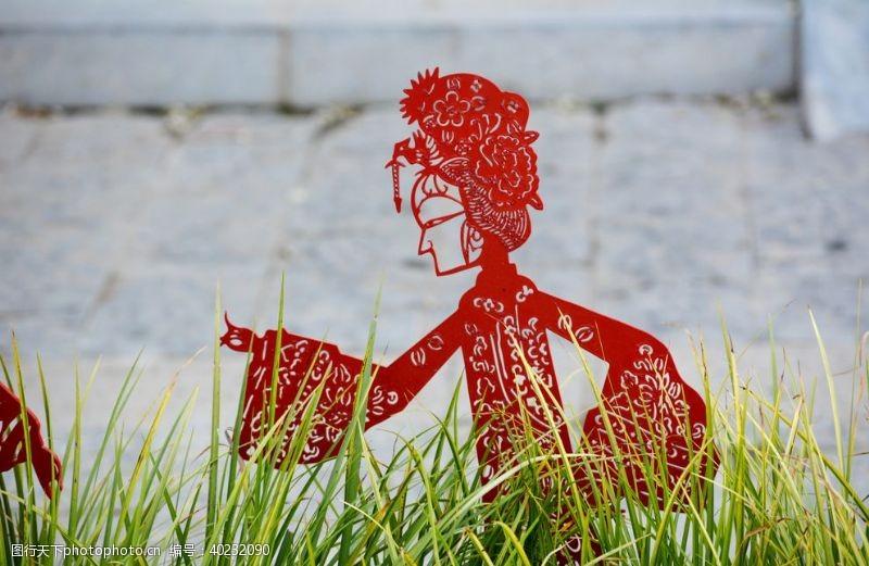 艺术品民俗女性戏曲人物剪纸雕塑图片