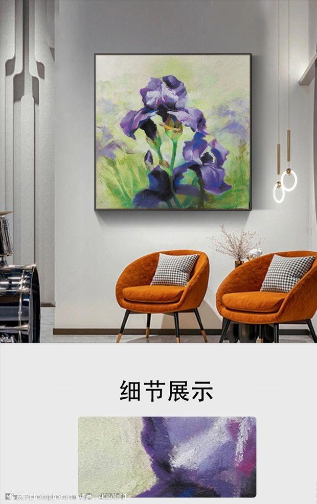 其他设计欧式复古花卉油画装饰画图片