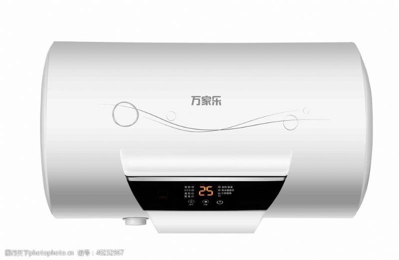 家电促销热水器图片