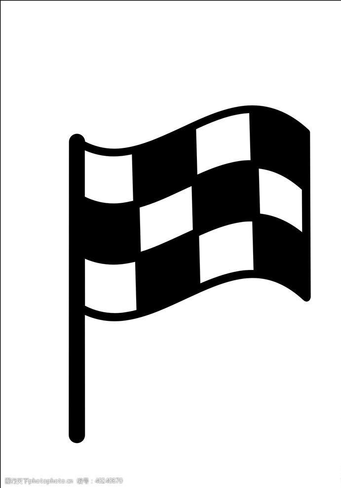 手绘画赛车旗图片