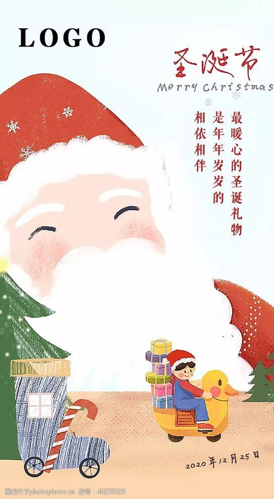 铃铛圣诞节圣诞快乐圣诞礼物图片