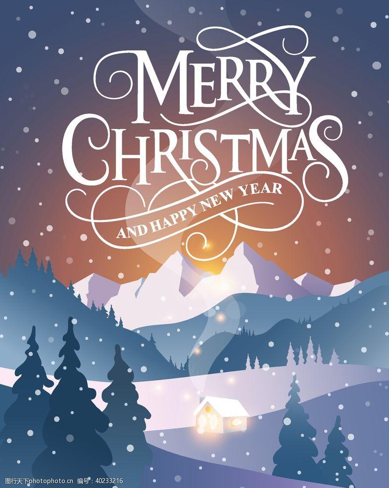 矢量插画圣诞节图片