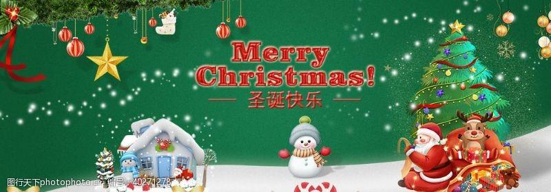 圣诞主题圣诞快乐图片