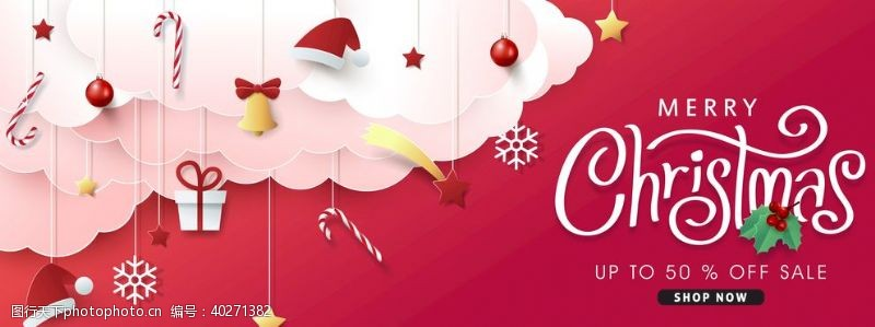 圣诞矢量背景素材图片