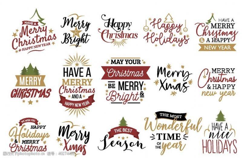 圣诞球圣诞素材图片